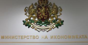 Представят инициатива за нулева корупция в общините