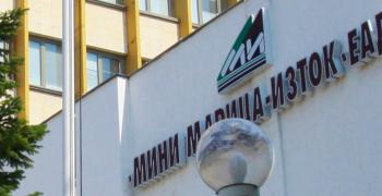 """Минимизиране на персонала и оперативен щаб срещу разпространението на коронавируса на територията на """"Мини Марица-изток"""" ЕАД"""