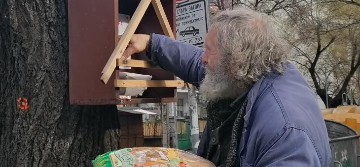Митко от Стара Загора живее близо 12 години без свой дом