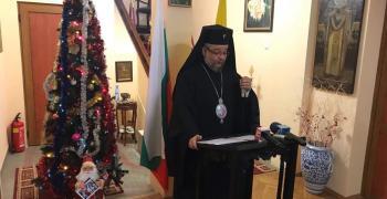 Митрополит Киприан: Милостта поражда благотворителност