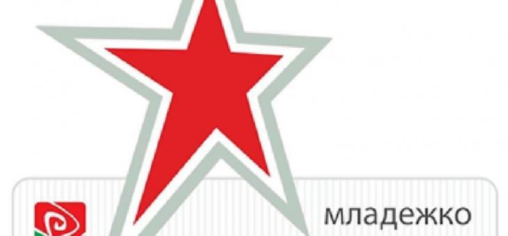 Младите социалисти в Стара Загора са обезпокоени от разпродажбата на общинска собственост