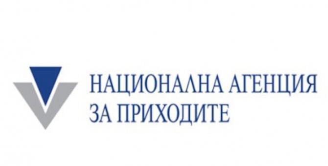 НАП търси 33-ма фискални агенти