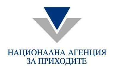 Проверки: 13 млрд.лв. на каса държат българските фирми