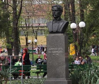 В Стара Загора отбелязват 170 години от рождението на Димитър Наумов