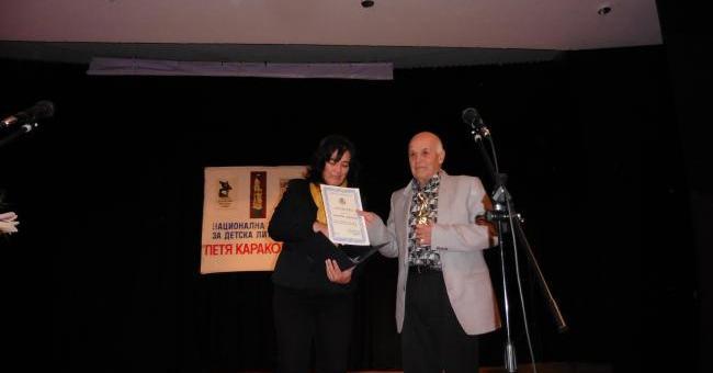 Димитър Никленов с Национална награда за детска литература