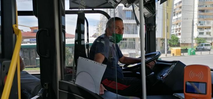 Ремонт променя маршрута на няколко линии от градския транспорт в Стара Загора