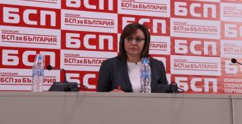 Корнелия Нинова: Тръгваме към парламентарните избори честно и отговорно