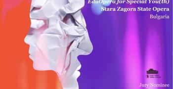 Операта в Стара Загора на финал в конкурса на международната платформа за иновации в оперното и балетното изкуство FEDORA