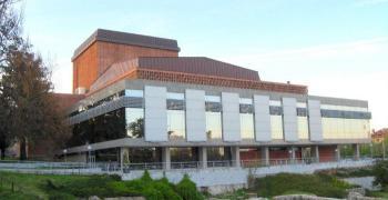 Програма на събития и онлайн инициативи в Стара Загора