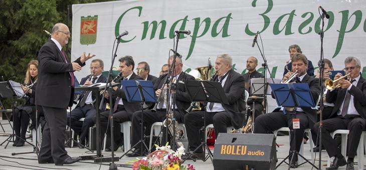 Обявиха конкурс за оркестранти в общинския духов оркестър в Стара Загора