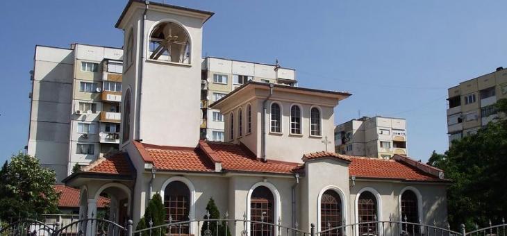 В Стара Загора ВМРО помага на социално слаби хора в Деня на християнското семейство