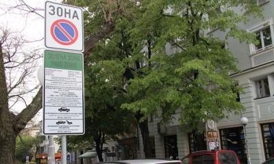 """Без """"Зелена зона"""" на 24 май"""