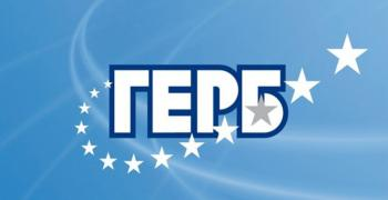 Продължават приемните дни на старозагорските депутати от ГЕРБ