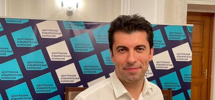 """""""Продължаваме Промяната"""" подаде документи за участие в изборите"""