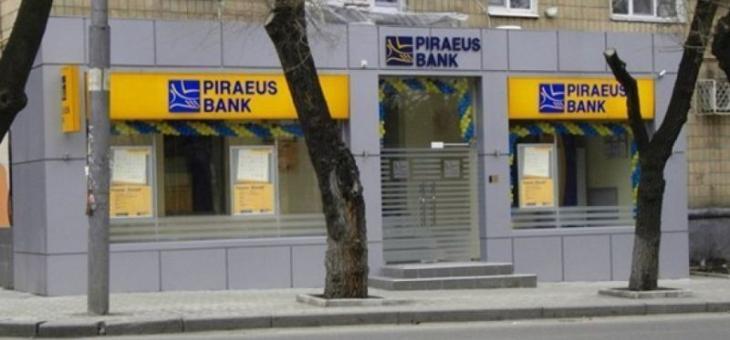 """Сделката между """"Пощенска банка"""" и """"Пиреос"""" ще доведе до още един монопол"""