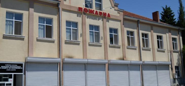Отстраняват авария по спукан газопровод в Стара Загора