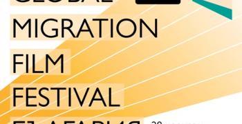 Комплексът за социални услуги за деца и семейства в Стара Загора е домакин на Global Migration Film Festival