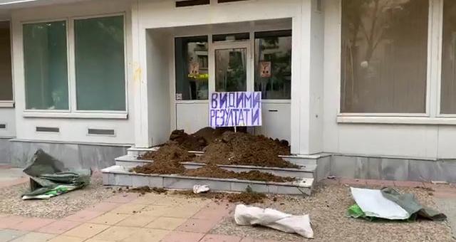 Позиция на ПП ГЕРБ - Стара Загора