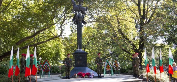 В Стара Загора честват 113 години от обявяване на Независимостта на България