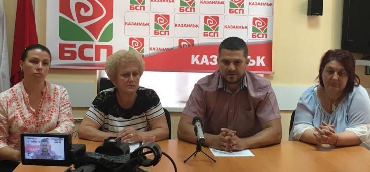 Как кметът на Казанлък стопанисва общинските гори?