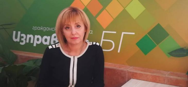 Манолова към Борисов: Да дойде на плажа на Алепу с багер