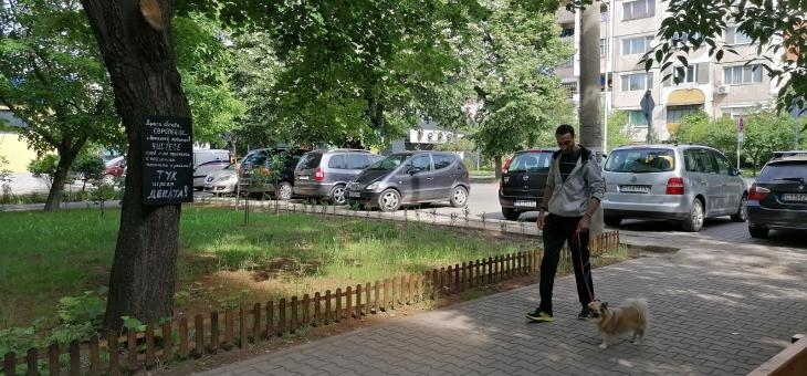 Призив в рими пред жилищен блок в Стара Загора