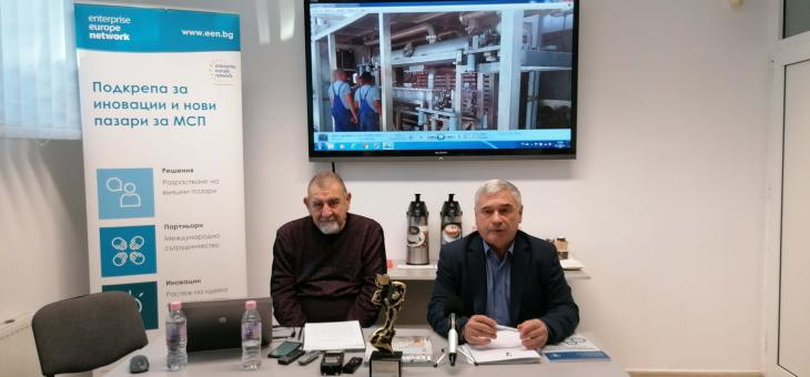 Старозагорска фирма предлага технология за производство на зелена енергия от въглищните централи
