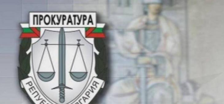 Прокуратурата наблюдава 20 досъдебни производства за изборни нарушения