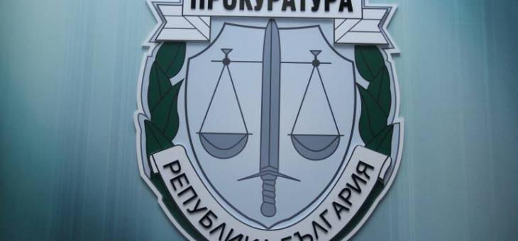 """Разследване: Прокурор, дознатели и полицейски екипи в """"Брикел""""ЕАД"""