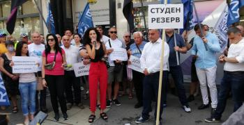 Патриотите от Стара Загора на протест срещу грабежа на монополите