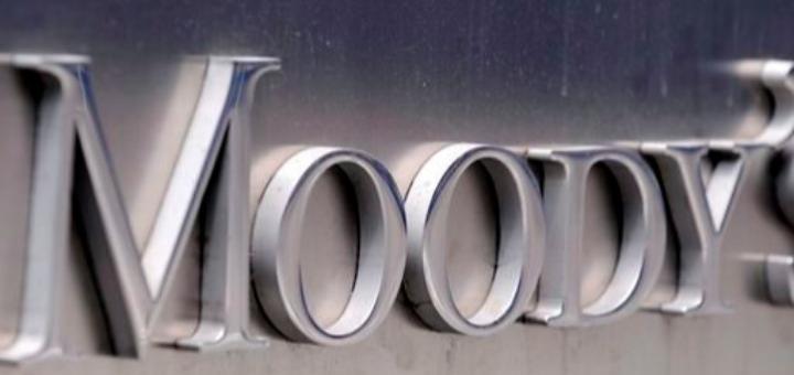 """""""Муудис"""" повиши дългосрочния рейтинг на страната ни"""