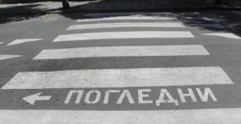 Удариха жена на пешеходна пътека