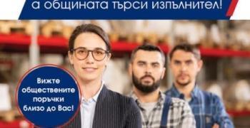 Обучителни семинари за строителни фирми ще се проведат в Стара Загора