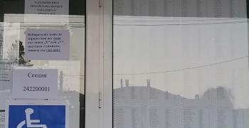 47,78% е избирателната активност към 17.30 часа в Мъглиж
