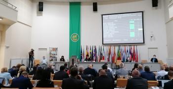 Напрежение в ОбС в Стара Загора заради нова комисия