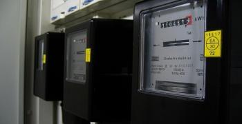 Влизат в сила новите цени на тока, EVN дава възможност за самоотчет