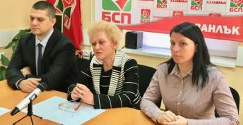 """БСП-Казанлък внесе сигнал в прокуратурата за продажбата на """"бившия ученически лагер"""" в Равда"""