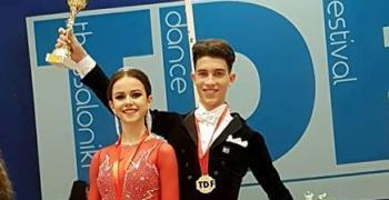 """Казанлъшният клуб """"Киара – Н"""" изведе България в световната класация по спортни танци"""