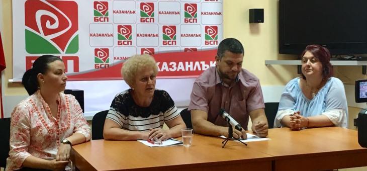 БСП: Едноличната власт в Община Казанлък  има застрашителни размери