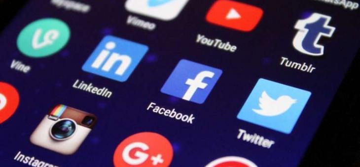 Социалните мрежи преди и сега