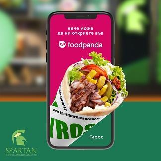 Любимите менюта на Spartan вече и с доставка от Food Panda