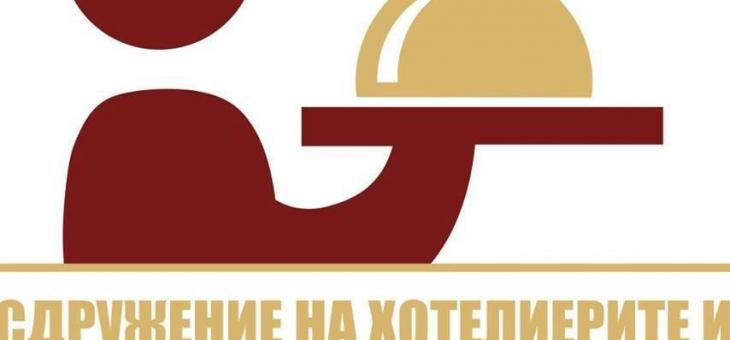 Сдружението на хотелиерите и ресторантьорите в Стара Загора подкрепя протестите