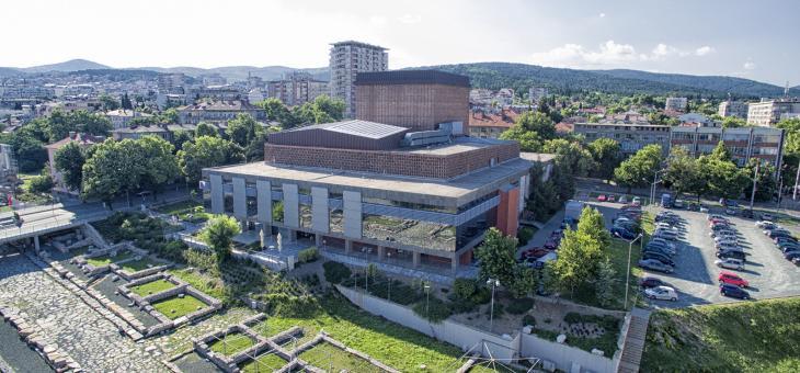 Програма на онлайн събития и инициативи в Стара Загора