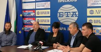 """Общински съветници от Стара Загора изпратиха отворено писмо за запазване работата на комплекса """"Марица-изток"""""""