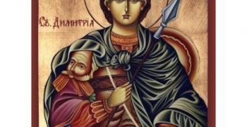 Близо 5800 старозагорци ще почерпят на Димитровден