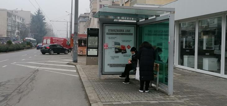 Промяна в разписанието на градския транспорт в Стара Загора