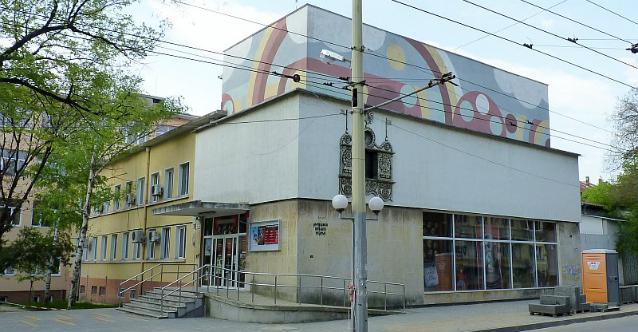 Как ще работи Кукленият театър в Стара Загора?