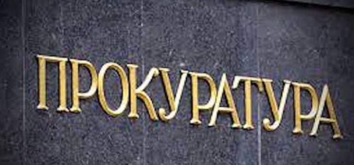 Прокуратурата: Кристиян Бойков е разполагал с базата данни на НАП преди разпространението й в интернет
