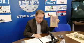 Колекционер поиска 100 000 лв за документи на Яворов