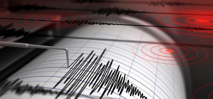 Регистрирано е земетресение край Радомир